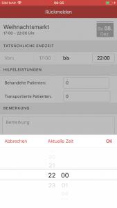 HiOrg-Server App v5.1.0